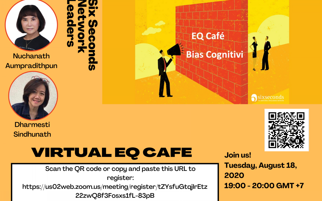 EQ Cafe – Disrupting Bias